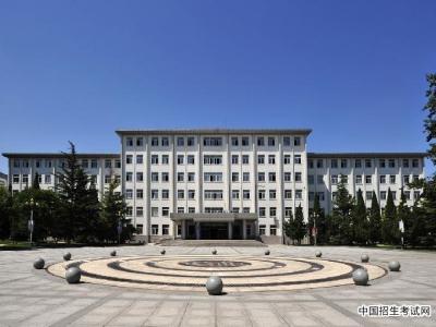 北京物资学院校领导视频连线商学院调研指导防控疫情期就业工作