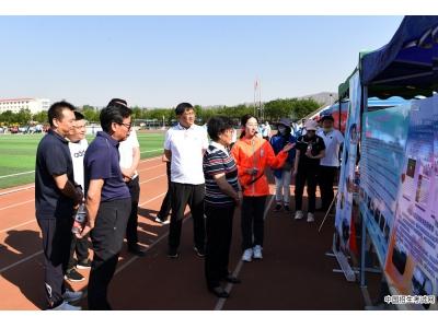 内蒙古财经大学举行第一届心理健康运动会